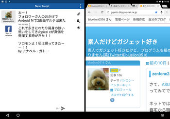 Screenshot_20160310-191320.png